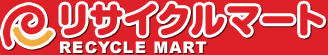 リサイクルマート安城店・西尾店・岡崎店・幸田店・常滑店のTOPページに戻る