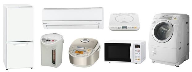 冷蔵庫・洗濯機・炊飯器・ポット・電子レンジ・コンロ